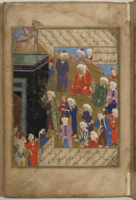 <em>Silsilat al-dhahab</em> (Chain of gold) by Jami (d. 1492); Imam Zayn al-Abidin visits the Ke'ba