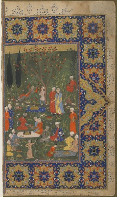 Folio from an unidentified text; verso: A party in a garden, right-hand half of a double-page