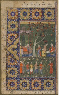 Folio from an unidentified text; recto: A party in a garden, left-hand half of a double-page