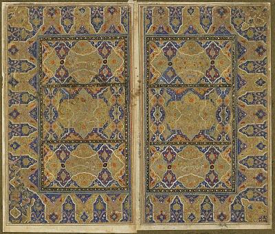 Folio from a <em>Khamsa</em> (Quintet) by Amir Khusraw Dihlavi (d.1325)