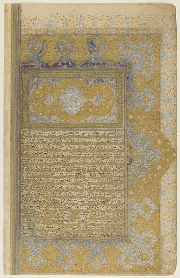 Folio from a Rawzat al-safa (Garden of felicity) by Mirkhwand (died 1498); recto: colophon; verso: illuminated heading, border, and text