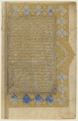 Folio from a Rawzat al-safa (Garden of purity) by Mirkhwand (died 1498); recto: illuminated titlepiece, border and text; verso: text