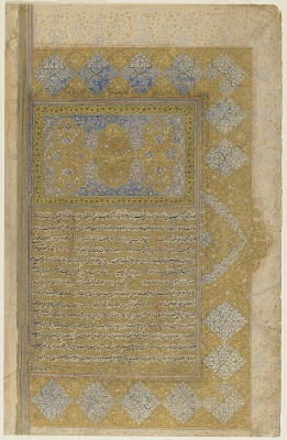 Folio from a Rawzat al-safa (Garden of felicity) by Mirkhwand (d. 1498); recto: colophon; verso: illuminated titlepiece, border and text