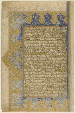 Folio from a Rawzat al-safa (Garden of felicity) by Mirkhwand (died 1498); recto: illuminated border and text; verso: text