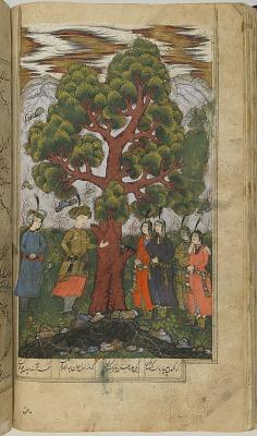 <em>Shahnama</em> (Book of kings) by Firdawsi (d.1020)