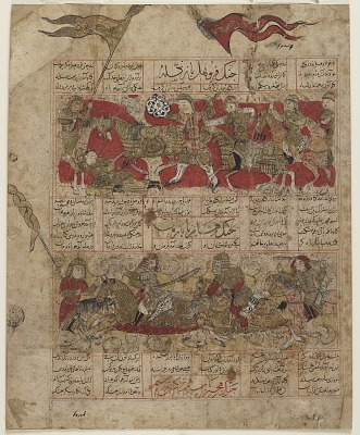 Folio from a <em>Shahnama</em> (Book of kings) by Firdawsi (d.1020); Two of the duels between the Twelve Rukhs: Furuhad and Zangula (top); Ruhham and Barman (bottom)