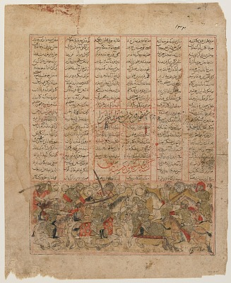 Folio from a <em>Shahnama</em> (Book of kings) by Firdawsi (d.1020); recto: Bijan slays Nastihan; verso: text