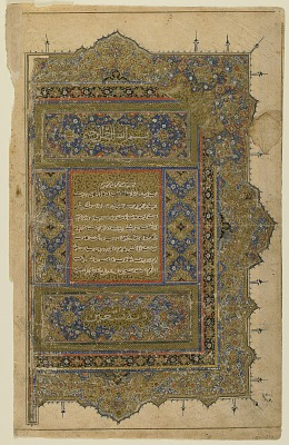 Folio from a <em>Rawdat al-safa</em> (Garden of felicity) by Mirkhwand (d. 1498); verso: illumination and text; recto: seals