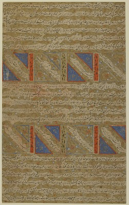 Folio from a <em>Rawdat al-safa</em> (Garden of felicity) by Mirkhwand (d. 1498); verso: illuminated text; recto: the combat between Muslims and infidels and the martyrdom of Marv-ibn- al-Humam