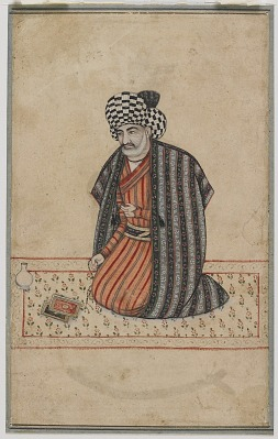 Portrait of Majlisi