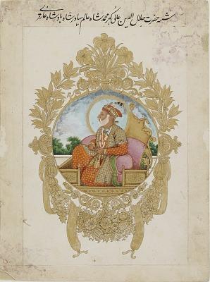 Portrait of Emperor Shah Alam Bahadur Shah