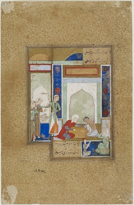 An episode from the story of Layla va Majnun