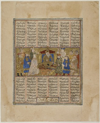 Folio from a <em>Shahnama</em> (Book of kings) by Firdawsi (d.1020); Turanian prisoners of war brought before Shah Ka'us, Ka'us answers the letter of Kay Khusraw