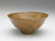 Tea bowl, Irabo type