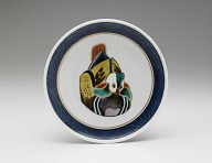 Dish with design of male mandarin duck (from a set of five)