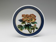 Dish with design of peony (from a set of five)