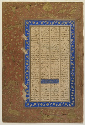 Folio from a dispersed copy of Shahnama (Book of kings) by Firdawsi; recto, The birth of Manuchehr; verso, Salm and Tur learned about Manuchehr's act, The message of Salm and Tur to Manuchehr