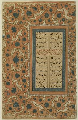Folio from a <em>Tuhfat al-Ahrar</em> by Jami (d. 1492); recto: text with illuminated border; verso: text