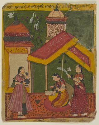 Dhanashri Ragini
