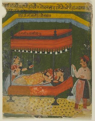 Lalita Ragini