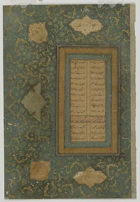 Folio from a <i>Khamsa</i> (Quintet) by Nizami (d.1209); verso: text