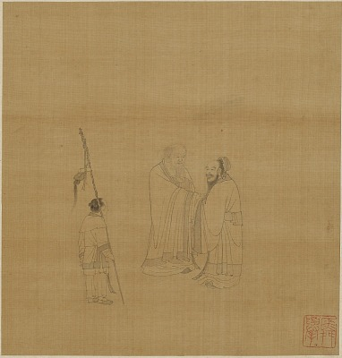 Two robed men and servant