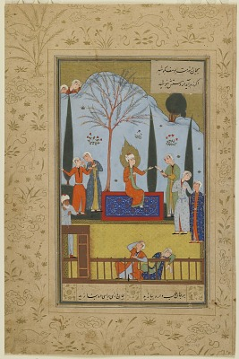 Folio from a <em>Yusuf u Zulaykha</em> by Jami (d. 1492); recto: Zulaykha's maids entertain Yusuf in the garden; verso: text