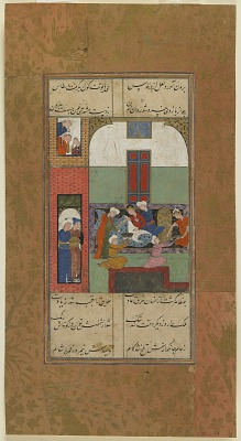Folio from a <em>Mihr-u Mushtari</em> (The Sun and Jupiter) by 'Assar (d. circa 1377-90); Mihr and Mushtari have blood taken from their arms