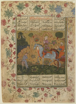 Folio from a <em>Makhzan al-asrar</em> (Treasury of secrets) by Nizami (d. 1209); recto: Nushirwan listens to the owls; verso: The third article on incidents of the world and day and night reversal