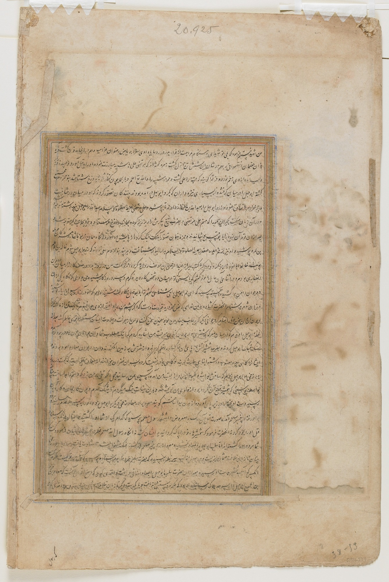 Folio from a Rawdat al-safa (Garden of felicity) by Mirkhwand (d. 1498); recto: Hamza and Ali in battle; verso: Bravery and courage of Ali and Hamza