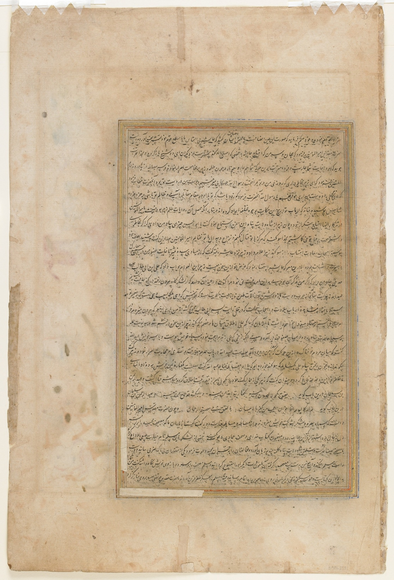 Folio from a Rawdat al-safa (Garden of felicity) by Mirkhwand (d. 1498); verso: Ali and Aisha at the Battle of the Camel; recto: text