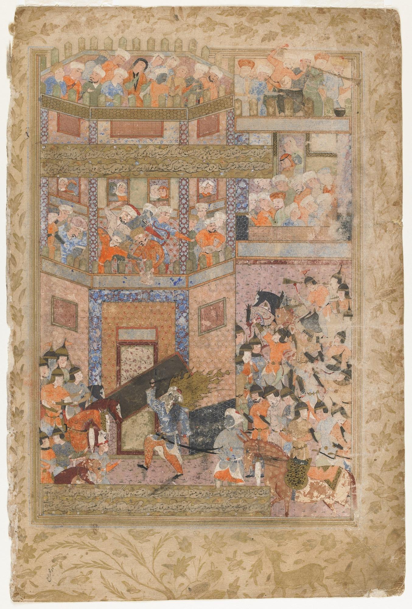 Folio from a Rawdat al-safa (Garden of felicity) by Mirkhwand (d. 1498); recto: illuminated text; verso: Ali lifts the gates of Qamus