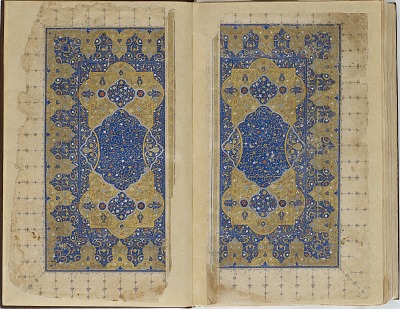 Folio from a Khamsa (Quintet) by Nizami (d.1209); frontispiece
