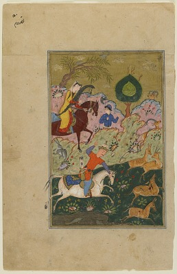 Folio from a <em>Khamsa</em> (Quintet) by Nizami (d.1209); recto: Bahram Gur hunts with Azada; verso: text, Bahram Gur's letter to Manzar-i Arab, Response of Manzar-i Arab to Bahram Gur's letter