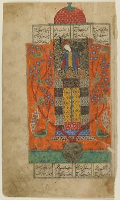 Folio from a <em>Khamsa</em> (Quintet) by Nizami (d.1209); recto: Iskandar in the enchanted garden; verso: text