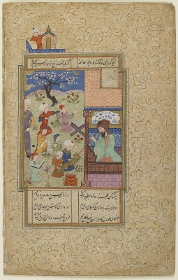 Folio from a <em>Divan</em> (collected poems) by Hafiz (d.1390); recto: text; verso: Layla and Majnun at school