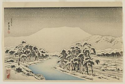 Mount Ibuki in Snow