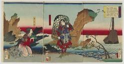 """""""Boats Returning to the Ryukyu Islands"""" from the series Eight Views of Tales of Fine Warriors (Bidan musha hakkei)"""