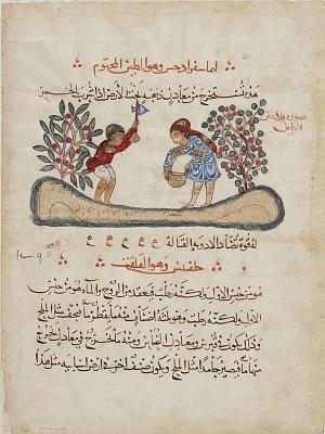 Folio from an Arabic translation of <em>De Materia Medica</em> by Dioscorides (ca. 40-90 C.E.); verso: Two men obtaining clay for medical use; recto: text