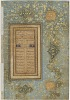 thumbnail for Image 2 - Folio from a Khamsa (Quintet) by Nizami (d. 1209); Couple with attendants; verso: text: Chapter thirty-one: discrediting overindulgence in eating, part from Khusraw va Shirin