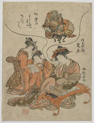 The Courtesan Sugawara of the Tsuruya dreaming