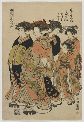 Models of Fashion: New Designs as Fresh Young Leaves: The Courtesan Tagasode of Daimonjiya with Katsuru, Tomeki, and Attendants