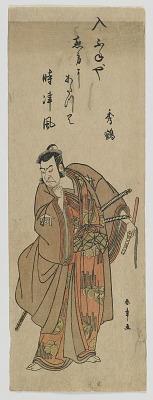 The Actor Nakamura Nakazo I as Kudo Suketsune