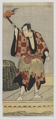 Kabuki Actor Ichikawa Monnosuke II as a Fisherman