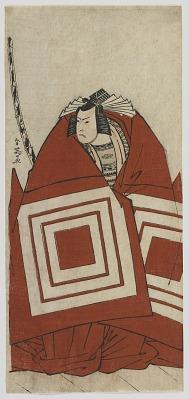 Kabuki actor Ichikawa Yaozo III (?) in a <em>Shibaraku</em> Role