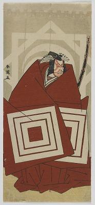 The Actor Ichikawa Danjuro V in a