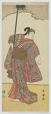 The Actor Iwai Hanshiro IV as a female <em>yakko</em> (footman)