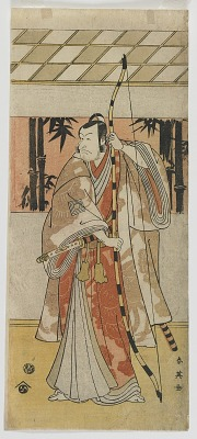 The Actor Ichikawa Ebizo as Kudo Suketsune