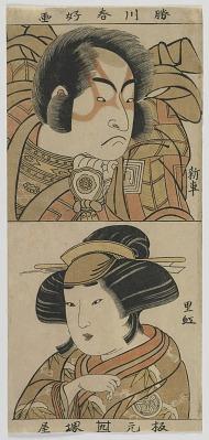 The Actors Ichikawa Monnosuke II (Shinsha) and Yamashita Kinsaku II (Riko)