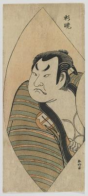 The Actor Sakata Hangoro II
